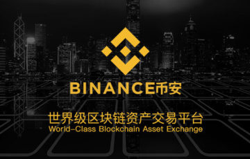 binance_eyecatch